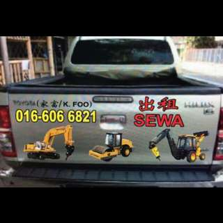 Sewa backhoe called 0166066821