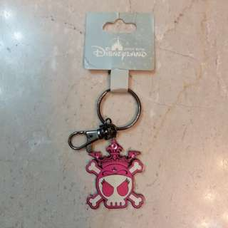 Disneyland Key Chain