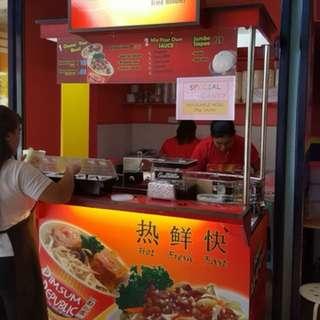 HongKong-style Fried Noodles Food Cart Franchise