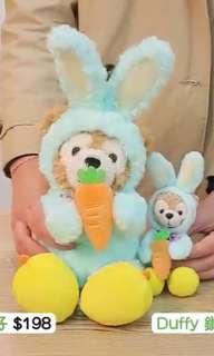 香港迪士尼 復活節 兔仔裝 Duffy 公仔 HKDL Easter Plush