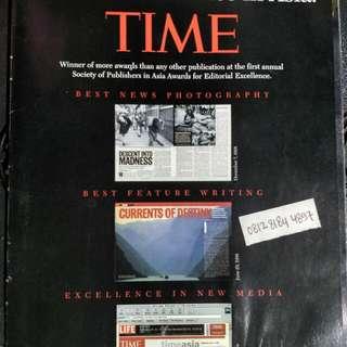 Leaflet dari majalah TIME