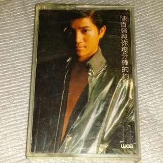 陳百強與你幾分鐘的約會卡式錄音帶
