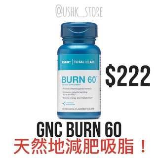 [代購] GNC Burn 60 減肥藥
