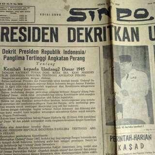 Koran terbitan tahun 1959