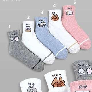 Jap Cat Paw Socks