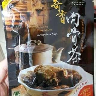 奇香肉骨茶