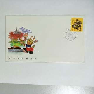 China souvenir cover, International Travel