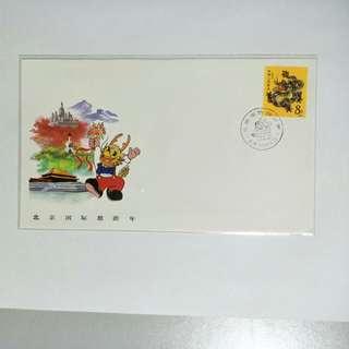 China souvenir cover, International Travel