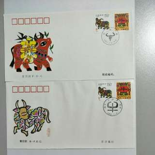 China A/B FDC 1997-1 Ox