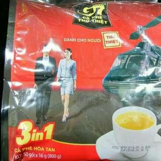 越南 G7咖啡/5大包/每包50小包