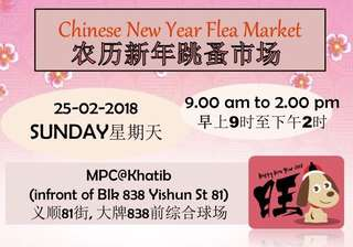 Chinese New Year Flea Market - 25th Feb 2018