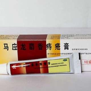 Hemorrhoids Cream 10g