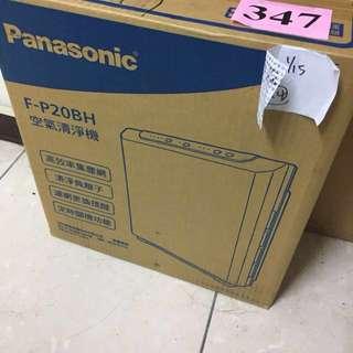 Panasonic 負離子清淨機 F-P20BH