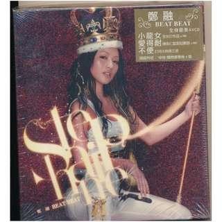 {CD 藏珍舖} 鄭融 ~ BEAT BEAT 全新CD