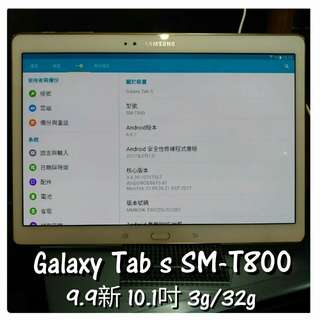 «9.9新» SM-T800