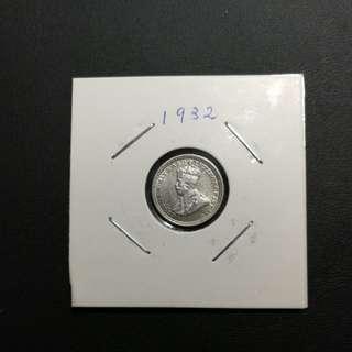佐治五世 五仙 銀幣1932