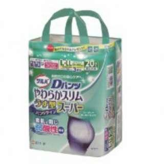 日本喜舒樂Salva 成人大碼紙尿褲(輕巧型) 白十字