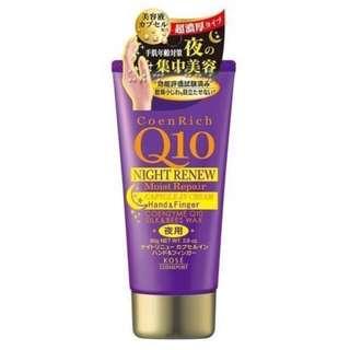 Kose Cosmeport CoenRich Q10 Night Renew Moist Repair Hand Cream