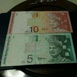 Duit Lama RM10 dan RM5 Siri Kesepuluh (1999)