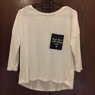 MNG basic shirt