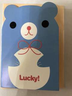 "Cute Cards with Envelope - ""Lucky"""