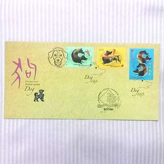 Singapore zodiac dog stamp