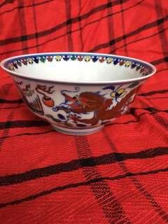 大清雍正年款斗彩碗14.8cm diameter x 6.8 cm 高。原价5000 元。優惠价280