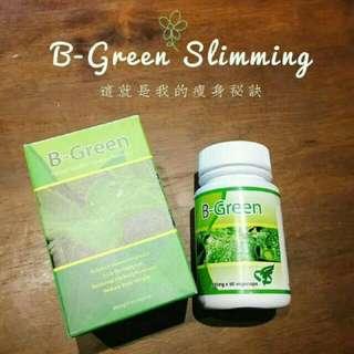 B Green Slimming capsules
