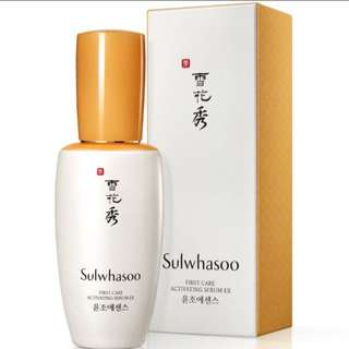 Sulwhasoo FIRST CARE ACTIVATE SERUM EX