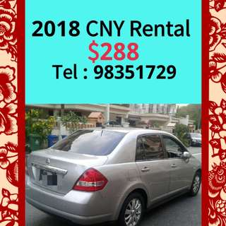 2018 CNY car rental ($188)- call 98351729