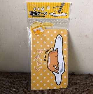 日本直送🇯🇵蛋黃哥多用途膠套