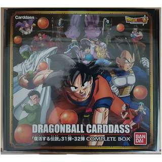 Dragonball Carddass Part 31 & 32 Complete Box