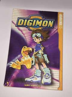 Digimon: Digital Monsters Vol 1