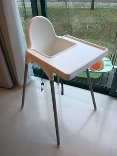 IKEA Baby Chair with inserts