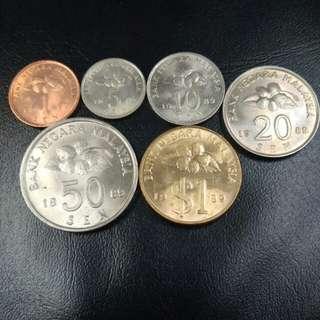 Set syiling tahun 1989
