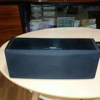 Yamaha center speaker