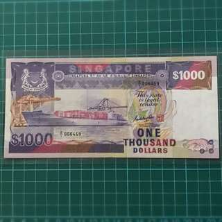 Z/1 Replacement $1000 Ship Series Banknote Signed GKS