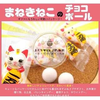 🚚 [日本購入]日本限定巧克力球(150顆/500g) 年節必備 婚禮小物 兒童派對零食 party wedding