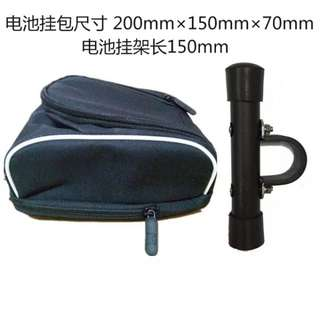 Battery Front Bag with kiddy Bar