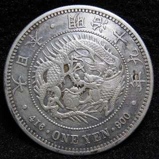 明治19年 日本一圓 1886年