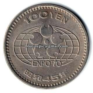 Japan 1970 100 Yen Coin Osaka Expo'70 Unc -- 00099