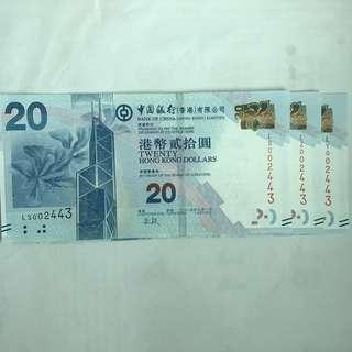 中國銀行香港二十元