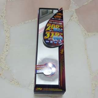 290mm High visiblity rear-view mirror for smoked classes