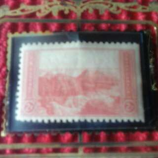 US Grand Canyon 1934 Commemorative Stamp