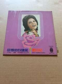 甄妮12寸黑膠唱片 (有点花