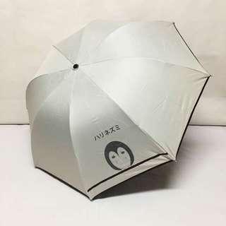 Payung lipat owl