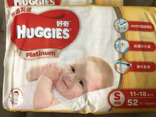 Huggies S Size Diapers x 3