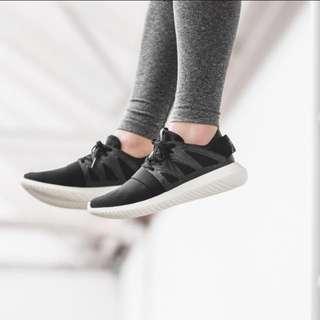 Authentic Adidas Tubular Viral