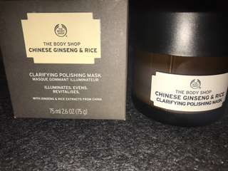 Body shop Chinese Ginseng & Rice
