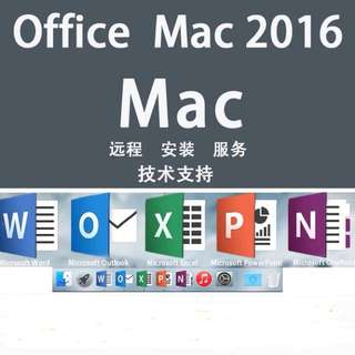 Microsoft 2016 office software install life time Mac Book
